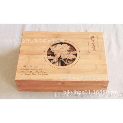 精选名茶盒 竹盒名茶 竹盒名贵茶 竹木装茗茶 竹木装黑茶 茶盒