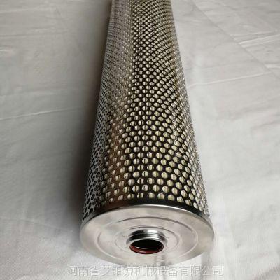 抗燃油离子除酸滤芯 HC0653FAG39Z 河南艾铂锐厂家直供