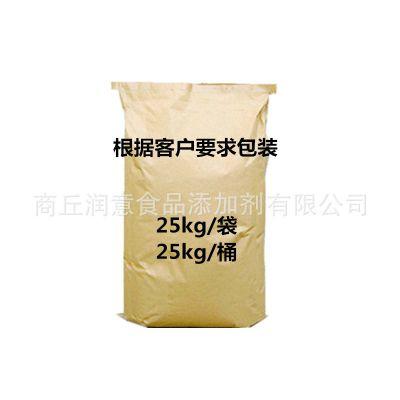 食品级包衣覆膜剂 阿拉伯胶 印度树胶粉末 量大从优
