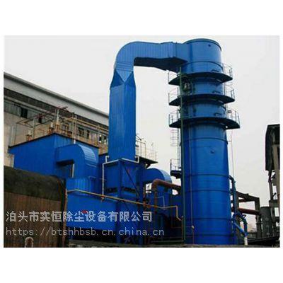 山西焦化厂焦炉半干法脱硫+低温SCR脱硝一体化工艺技术介绍