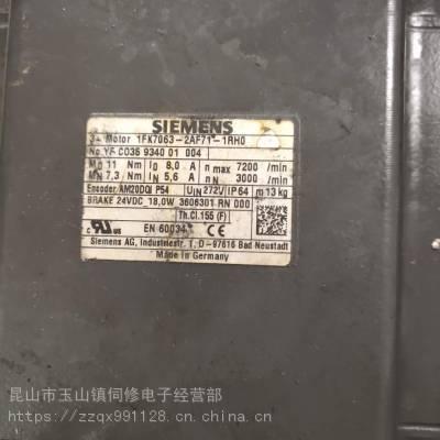 提供西门子伺服电机1FK7063-2AF71-1RH0维修议价