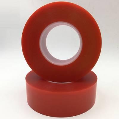 PET红膜无痕双面胶带 胶带厂家批发 代替德莎4965双面胶带