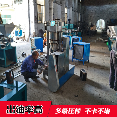 榨油机械厂家 榨油设备生产厂家「多级压榨」