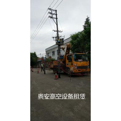 广州高空车出租_广州路灯车租赁_粤安高空作业设备租赁