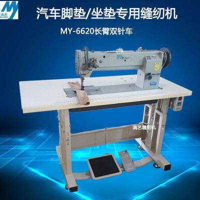 厂家直销 双针三同步厚料缝纫机、三同步厚料双针工业缝纫机、