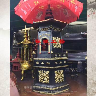宫观铸铁聚宝炉/大型铸铁元宝炉报价/苍南烧纸炉生产厂家