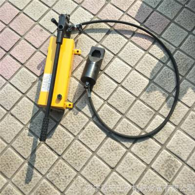 手动整体式液压螺帽破切器 螺母切断器拆卸工具