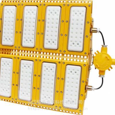 300W/400W核电站火电厂LED防爆灯 300WLED防爆灯 400W模组式防爆灯