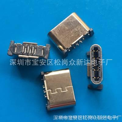 USB背夹3.1公头短体TYPE C排线3.1公头无线充电 立式SMT超短8P