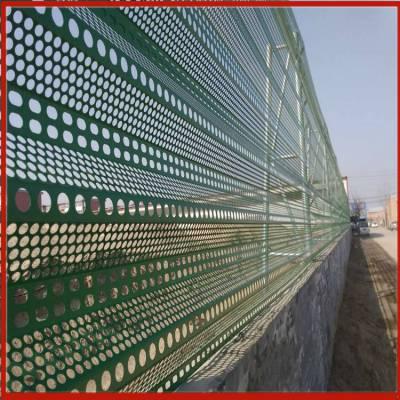 煤场防风网 防风网厂家 兴来挡风墙设计