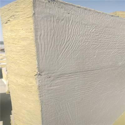 岩棉复合板砂浆岩棉复合板国标岩棉板