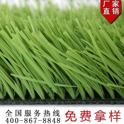 宏跃人造草坪厂家S型单丝国标50足球运动场专用仿真人造草坪价格优惠