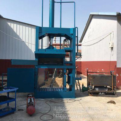 湖南金属废料压缩打包机 定做多功能液压打包机 山东金亿液压机械诚招代理商