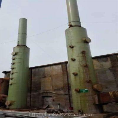 窑炉除尘器 玻璃钢除尘器 耐酸碱玻璃钢除尘器厂家直销