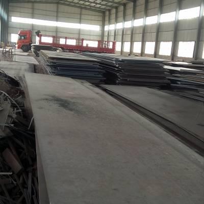 桥梁板Q420qD Q345qD舞钢鑫昌泰现货批发零售 一探 切割加工