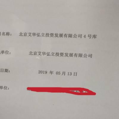 西城区消电检-国泰恒安-消电检多少钱