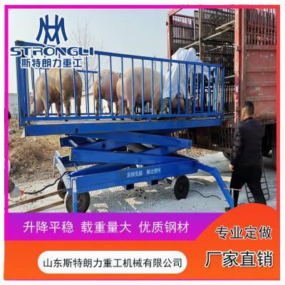 厂家供应 固定式大吨位卸猪台 养殖场专用电动液压卸猪台