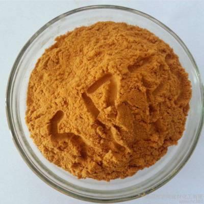 安徽聚合硫酸铁 液体12含量聚合硫酸铁 聚合硫酸铁特点