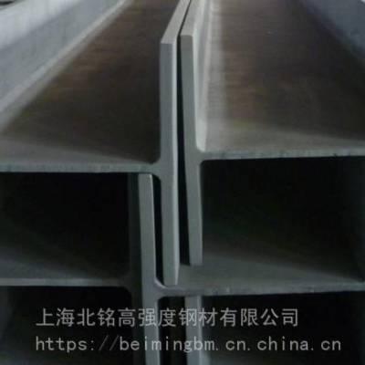天津哪里有莱钢Q345DH型钢 GB/T 11263-2017 求购H350*350*10*15