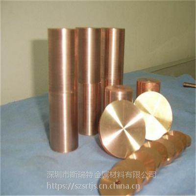 厂家直销qbe1.9国标铍铜箔0.03mm硬铍青铜箔NGK铍铜带