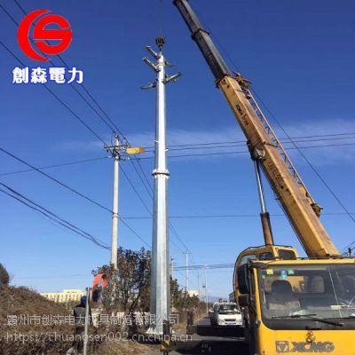35KV钢制电线杆生产厂家 电力钢杆出厂价格