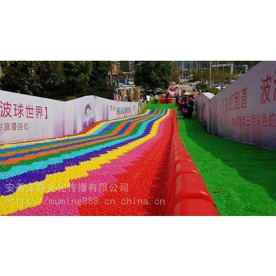 七彩滑道彩色大滑梯/模拟滑雪场/旱地滑雪设备/创意活动道具