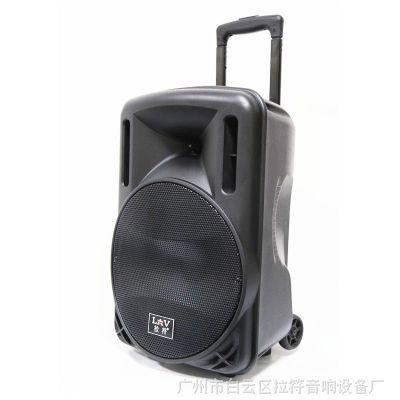 拉符S15-10 广场舞音箱15寸大功率带蓝牙插卡移动户外电瓶音响