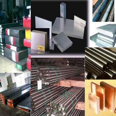 优质特殊钢材厂家 大型锯床下料锯特殊钢价格 欢迎电询订购