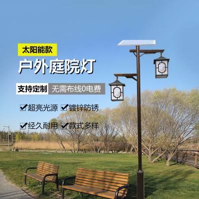 甘孜太阳能庭院灯厂家-LED庭院灯价格DY-331款式图片