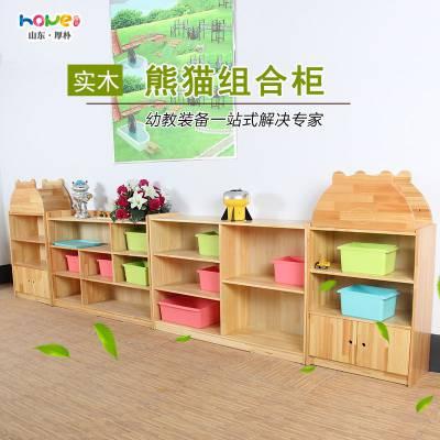 幼儿园家具厂家直销 山东厚朴幼儿园儿童实木玩具收纳柜组合