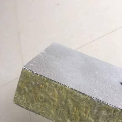 供应岩棉制品各种规格板 条 岩棉砂浆复合板