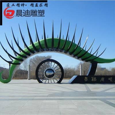 乌鲁木齐不锈钢造型加工-晨迪雕塑(推荐商家)