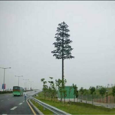 厂家直销通信仿生树仿生树发射塔