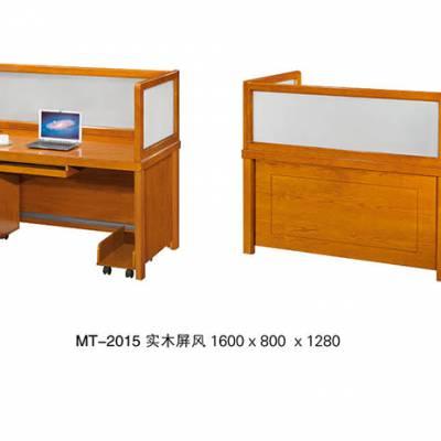 三门峡实木办公桌定制-三门峡实木办公桌-【马头职员桌】