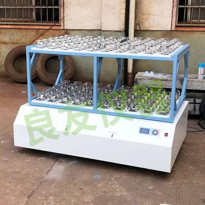 直销LY-20智能型敞开式大型摇床 实验室开式微生物发酵摇床