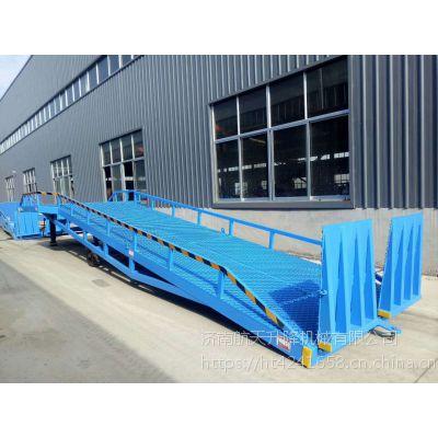 青岛8吨移动式登车桥集装箱叉车专用登车桥仓储物流卸货台多少钱航天价格公道