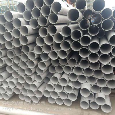 温州供应流体管道188*3 304不锈钢管 耐腐蚀高温 188*3 304不锈钢管