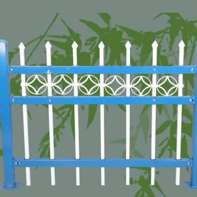 锌钢围栏型号、UY厂区隔离栏、直尖蓝白锌钢护栏