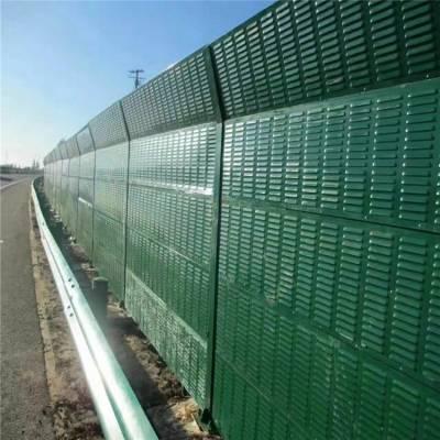 公路铁路声屏障生产厂家 工厂居民区隔音屏障批发 高架桥百叶孔隔声墙安装