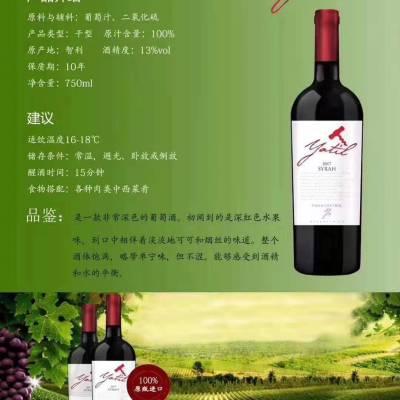 法国、澳洲,进口葡萄酒全国营销商一手货源