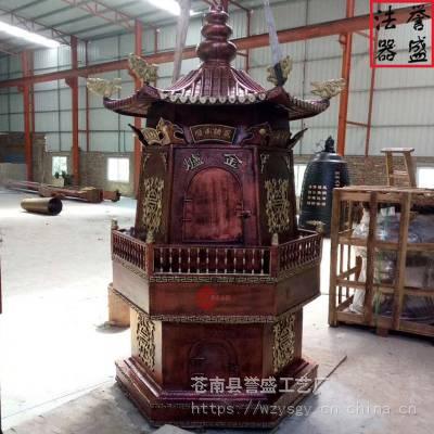 【誉盛法器】佛教露天金炉 一层化金炉供应批发