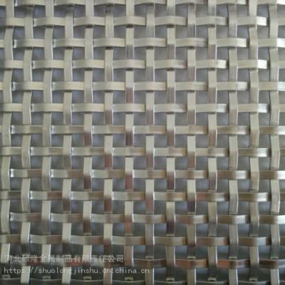 硕隆方格装饰金属网 不锈钢墙面防护网 方格装饰金属网