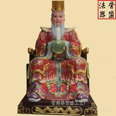 苍南誉盛法器【浙江海龙王神像_广东龙王爷神像_四海龙王图片】