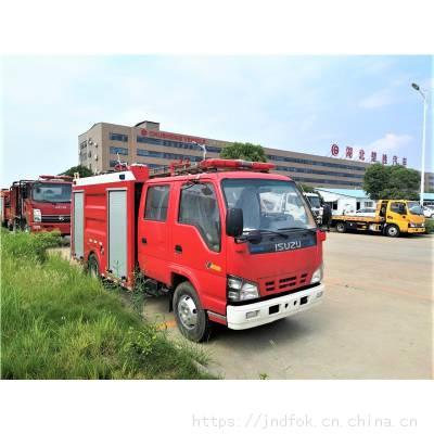 五十铃2吨水罐消防车 3360轴距