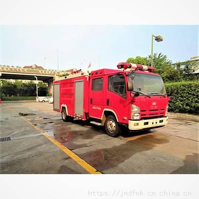 700P五十铃3.5吨泡沫消防车 小型消防车
