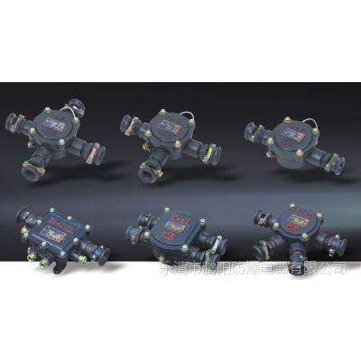 矿用接线盒厂家BHD2-25A40A100A200A400A隔爆型低压电缆接线盒