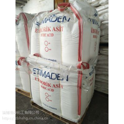 土耳其进口硼酸批发 工业级99.9%7