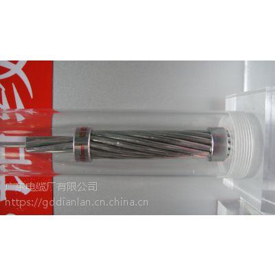 架空线路用钢芯铝绞线_耐高温优质铝绞线_广东钢芯铝绞线制造商