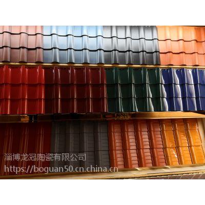 山东瓦厂琉璃瓦博冠琉璃瓦全瓷S瓦全国招商、量大优惠