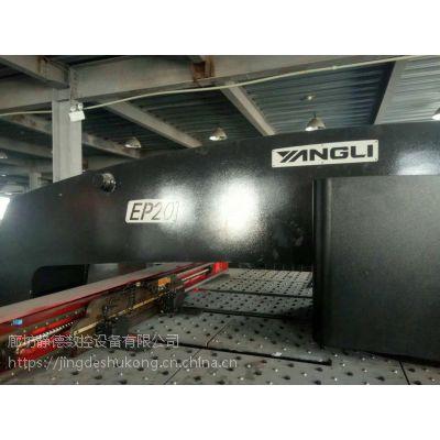 出售转让二手扬力数控冲床,数控转塔冲床,型号:EP20